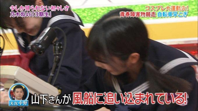 NOGIBINGO8 コスプレ大運動会 山下美月VS与田祐希 (88)