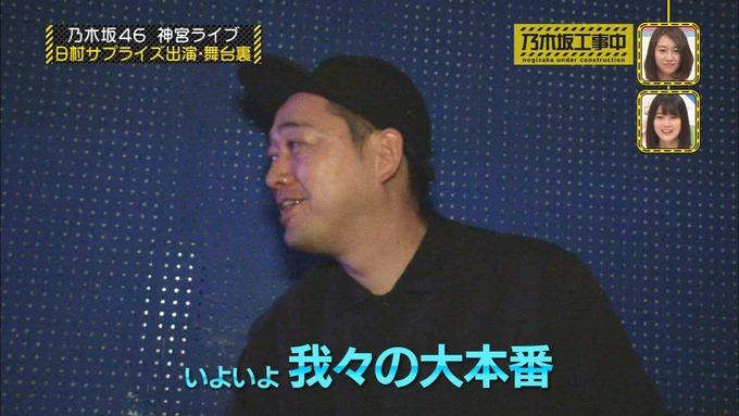 乃木坂工事中 日村密着⑦ (42)