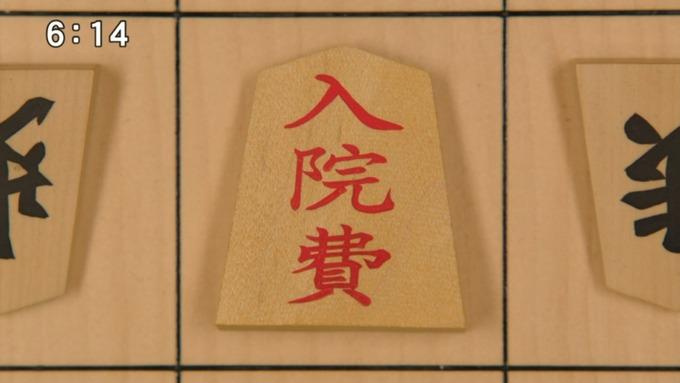 伊藤かりん 第一生命CM (4)