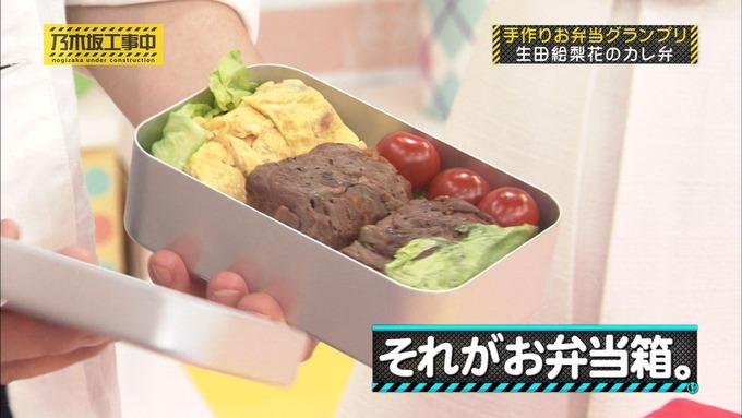 乃木坂工事中 お弁当グランプリ生田絵梨花① (39)