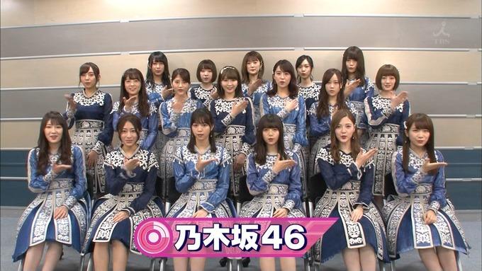 14 CDTV 乃木坂46① (56)
