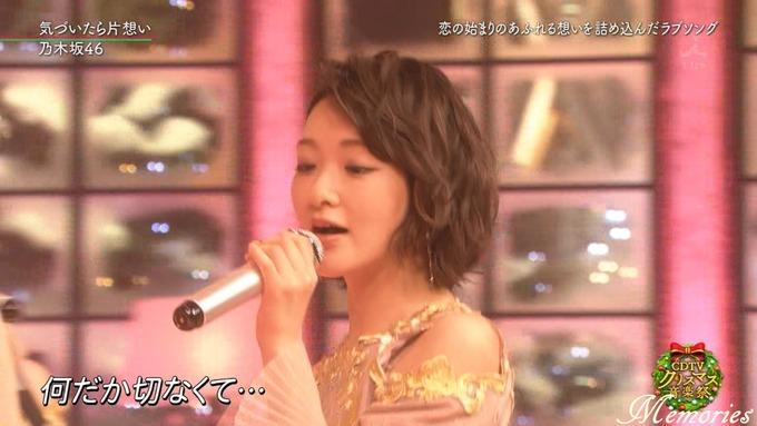 25 CDTVクリスマス 乃木坂46 (69)