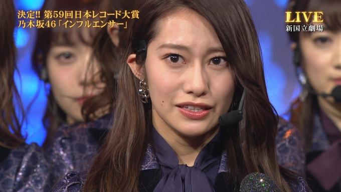 30 日本レコード大賞 受賞 乃木坂46 (43)