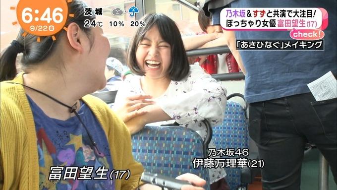 めざましテレビ あさひなぐ 西野七瀬 (2)