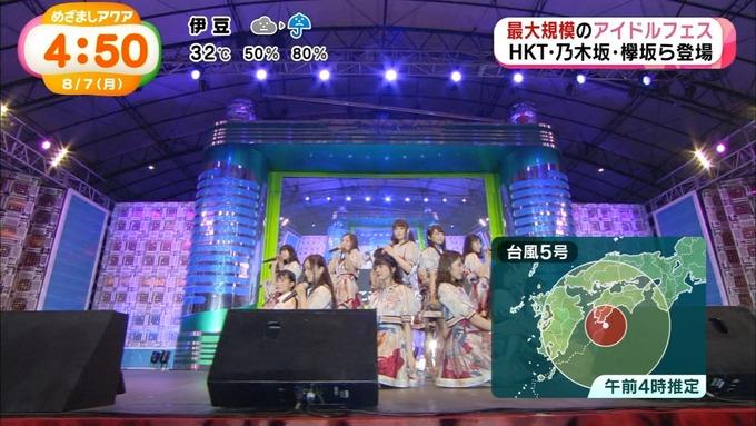 めざましアクア アイドルフェス 乃木坂46 (11)