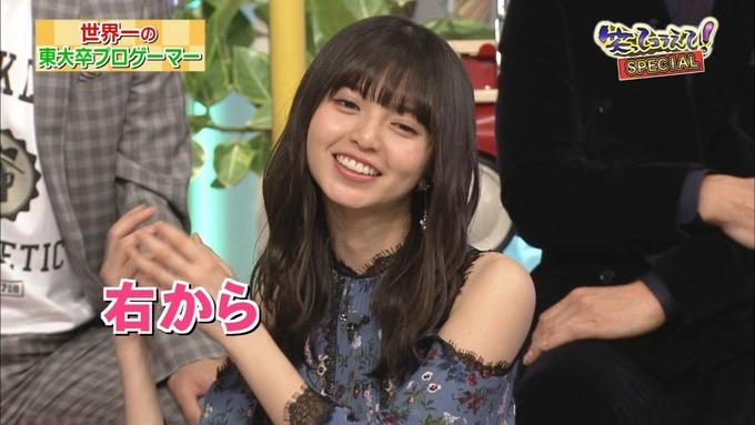 23 笑ってこらえて 齋藤飛鳥 (92)