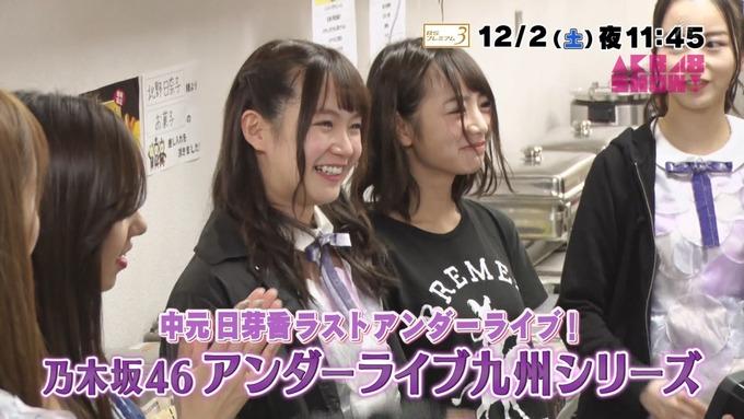 2 AKB48SHOW 乃木坂46 ドーム アンダーライブ (8)