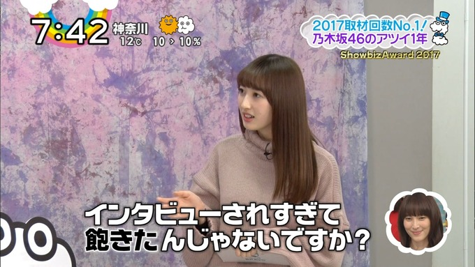 ShowbizAward 2017 乃木坂46 (12)