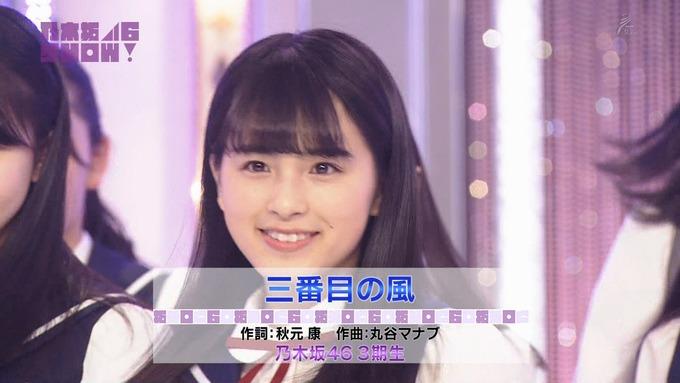 乃木坂46SHOW 新しい風 (3)