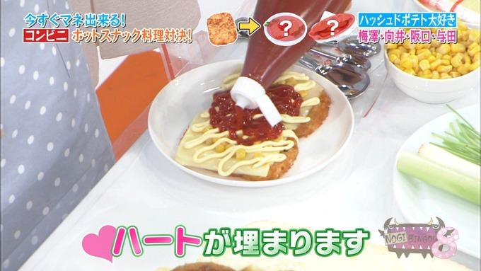 NOGIBINGO8 ホットスナック選手権 祐希 葉月 珠美 美波 (66)
