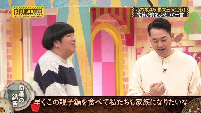 乃木坂工事中 鍋女王決定戦⑦ (13)