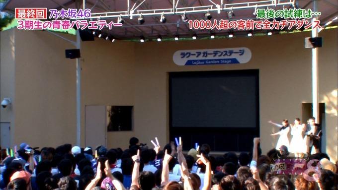 NOGIBINGO83期生 最後の試練① (67)
