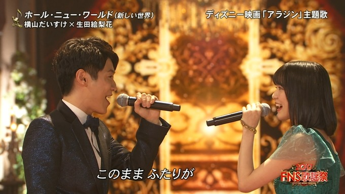 6 FNS歌謡祭② (30)