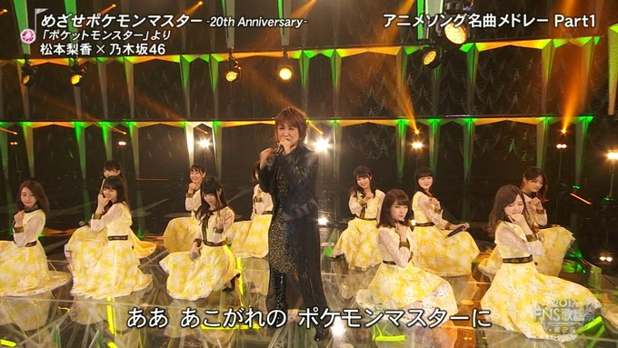 13 FNS歌謡祭 ① (47)