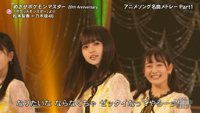 13 FNS歌謡祭 ① (49)