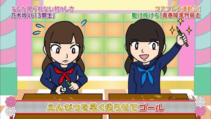 NOGIBINGO8 コスプレ大運動会 山下美月VS与田祐希 (57)