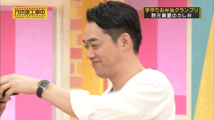 乃木坂工事中 お弁当グランプリ 秋元真夏① (60)