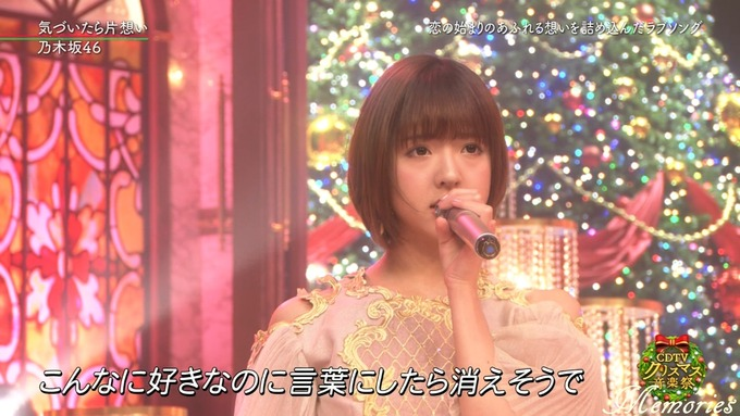 25 CDTVクリスマス 乃木坂46 (79)
