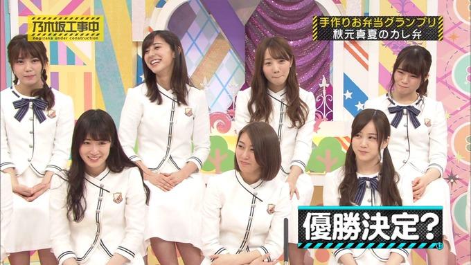 乃木坂工事中 お弁当グランプリ 秋元真夏③ (32)