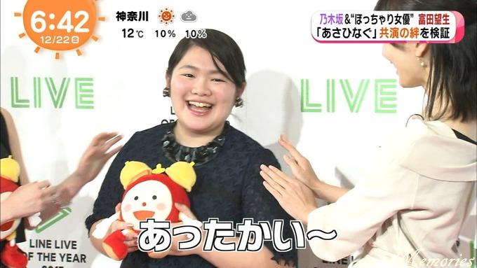 めざましアクア テレビ 生田 松村 桜井 富田 (24)