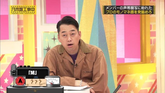 乃木坂工事中 センス見極めバトル⑩ (58)