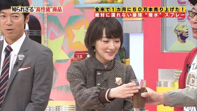 10 所さんのソコントコロ 生駒里奈② (1)