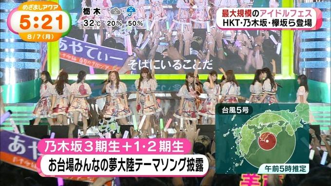 めざましアクア アイドルフェス 乃木坂46 (39)