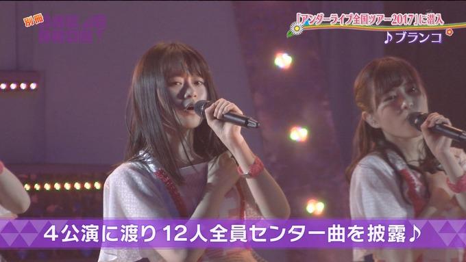 乃木坂46SHOW アンダーライブ (28)