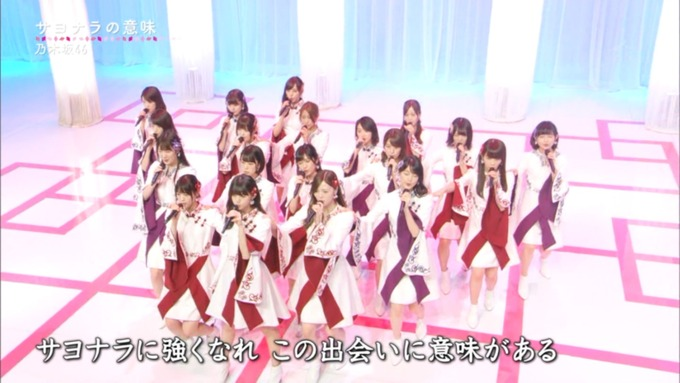 卒業ソング カウントダウンTVサヨナラの意味 (54)