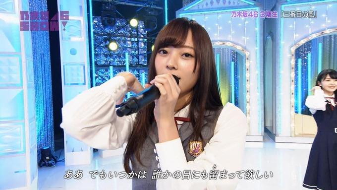 乃木坂46SHOW 新しい風 (48)