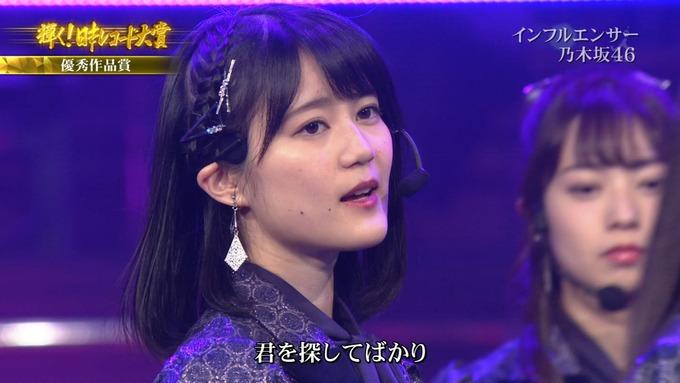 30 日本レコード大賞 乃木坂46 (128)