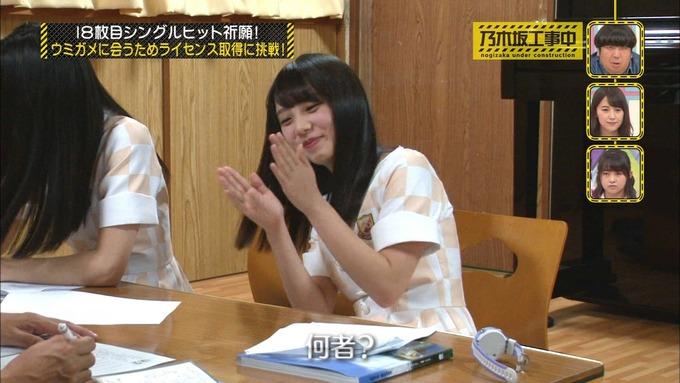 乃木坂工事中 18thヒット祈願③ (73)