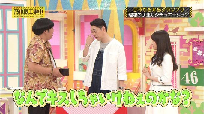 乃木坂工事中 お弁当グランプリ 秋元真夏② (33)