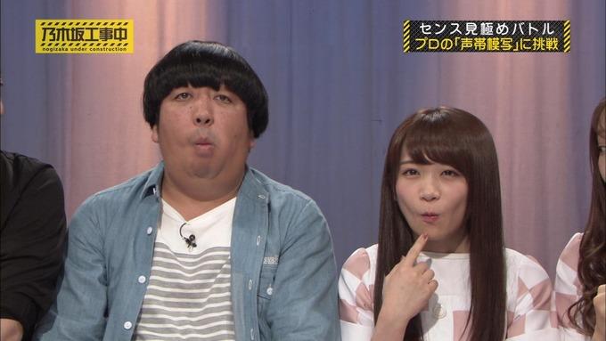 乃木坂工事中 センス見極めバトル⑪ (36)