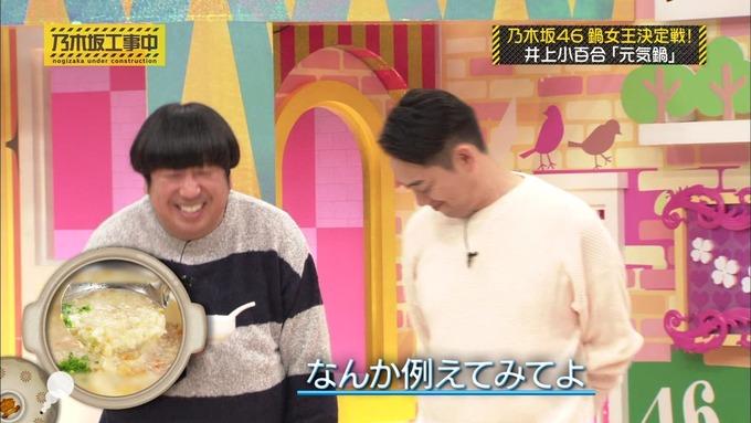 乃木坂工事中 鍋女王決定戦2⑫ (5)