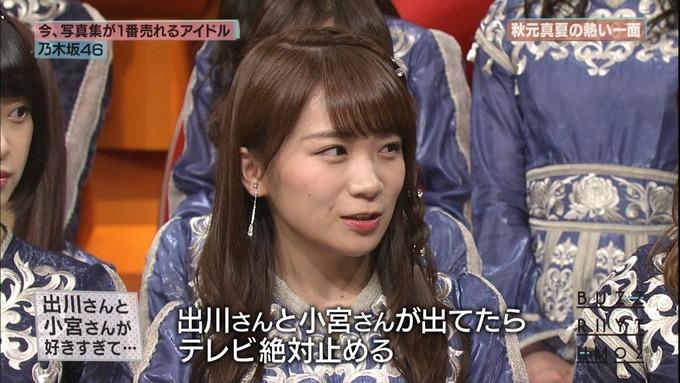 13 バズリズム02 乃木坂46i① (15)