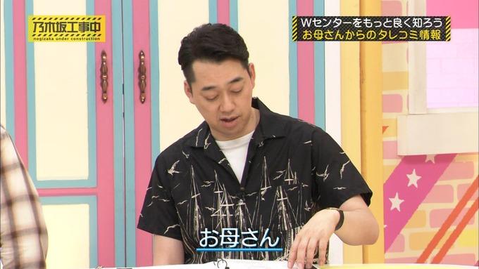 乃木坂工事中 Wセンターをもっと良く知ろう⑦ (10)