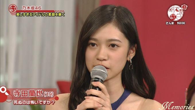 18 明石家紅白 乃木坂46⑪ (52)