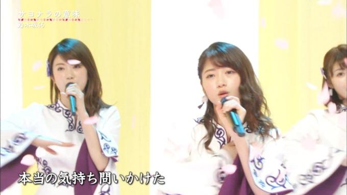 卒業ソング カウントダウンTVサヨナラの意味 (134)