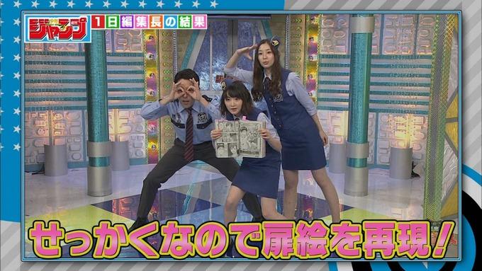 12 ジャンポリス 生駒里奈 (10)