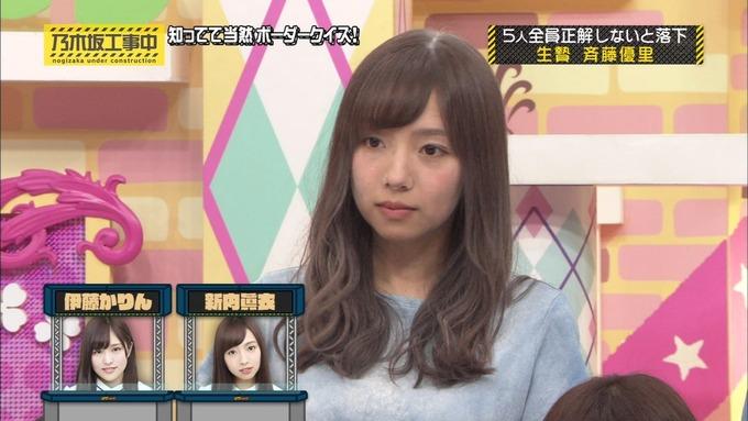 乃木坂工事中 ボーダークイズ⑦ (30)