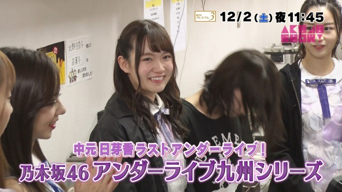 2 AKB48SHOW 乃木坂46 ドーム アンダーライブ (7)