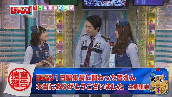 12 ジャンポリス 生駒里奈 (23)
