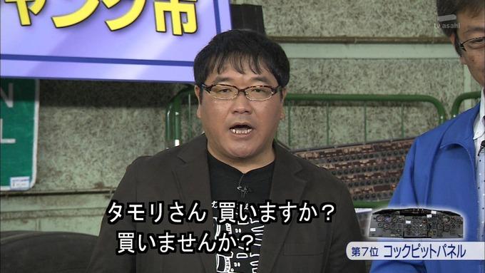 23 タモリ倶楽部 鈴木絢音① (48)