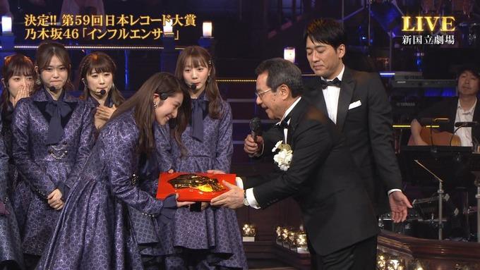 30 日本レコード大賞 受賞 乃木坂46 (35)
