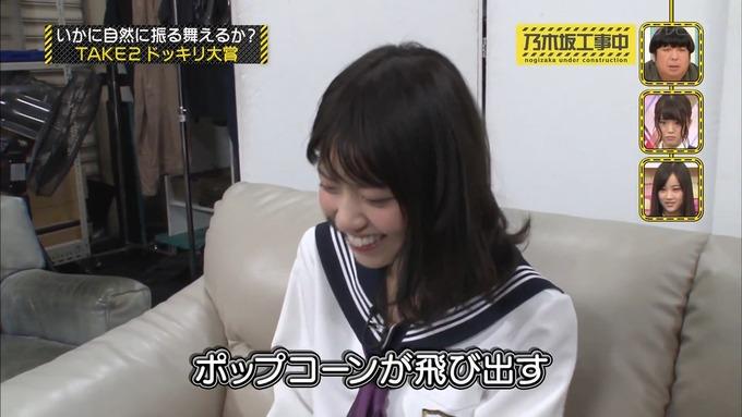 【乃木坂工事中】西野七瀬『ドッキリリアクション大賞』 (36)