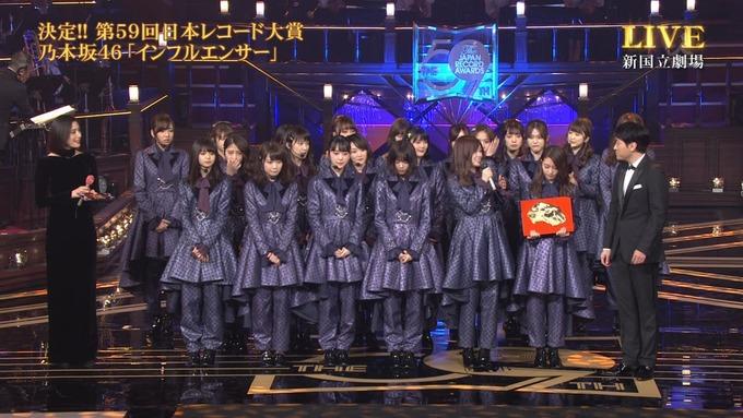 30 日本レコード大賞 受賞 乃木坂46 (56)