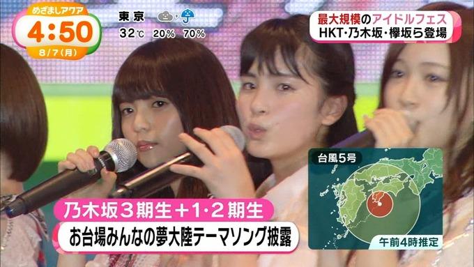 めざましアクア アイドルフェス 乃木坂46 (12)