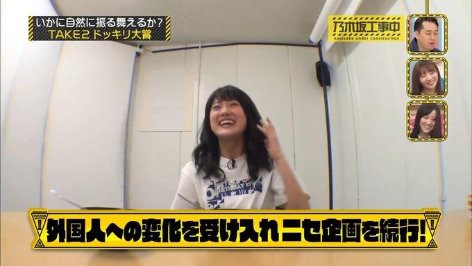 【乃木坂工事中】樋口日奈『ビックリリアクション大賞』 (19)