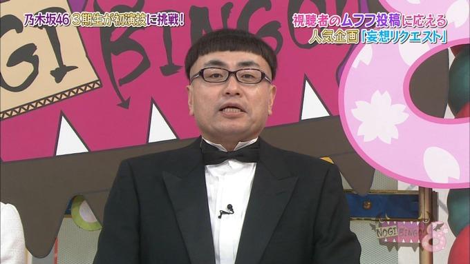 NOGIBINGO8 妄想リクエスト 中元日芽香 渡辺みり愛 星野みなみ (60)